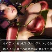 「Punishment to the female warrior」 sanjisya 2